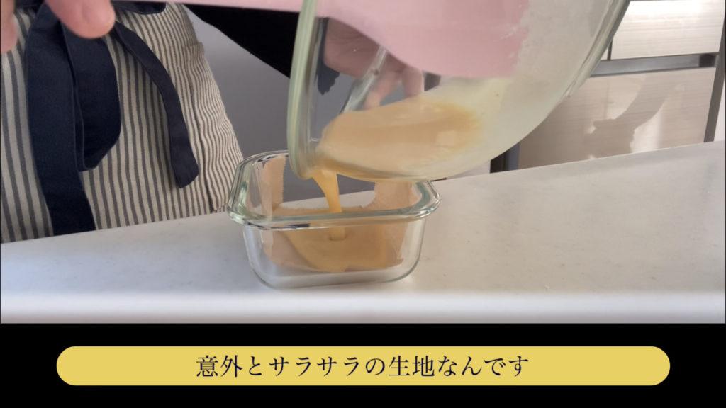 おから蒸しパンの作り方