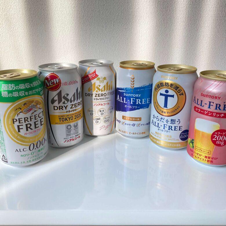 糖質ゼロのノンアルコールビール